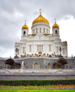 The Cathedral of Christ the Saviour