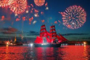 Scarlet Sails in St. Petersburg