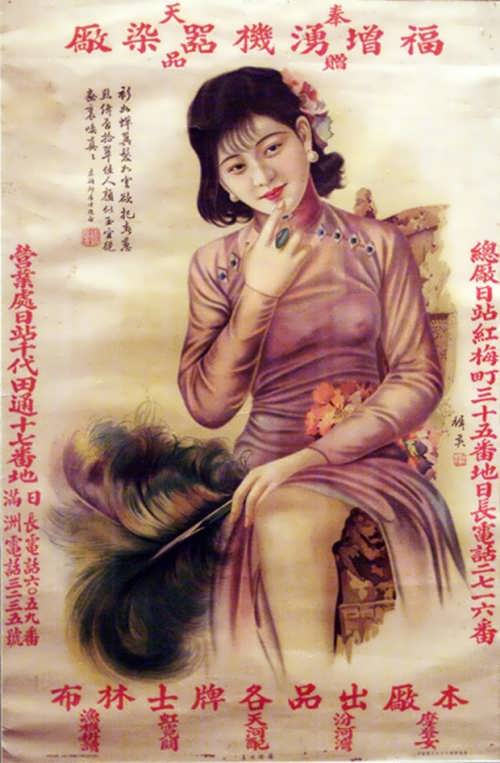 Zheng Shi