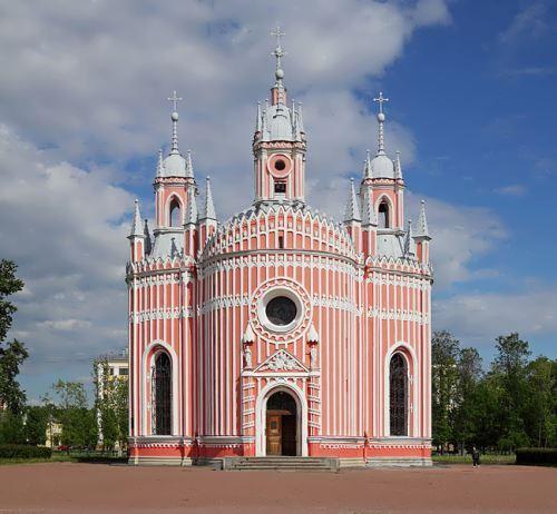 Cesme church