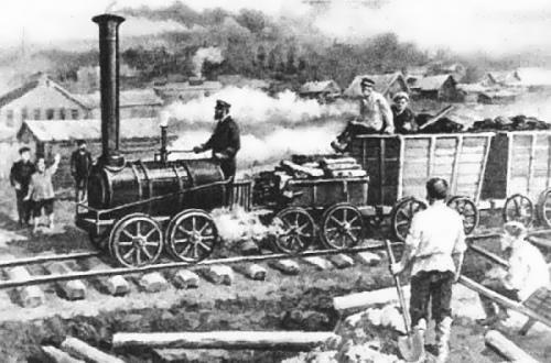 First railroads