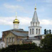 Church of the Holy Prophet Elijah