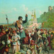 Kuzma Minin in Nizhny Novgorod in 1611.