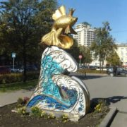 Monument to Goldfish in Kemerovo, Russia