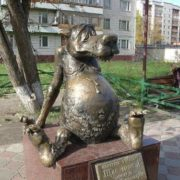 Monument to wolf