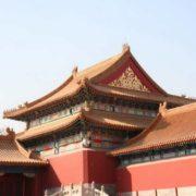 Attractive Forbidden city