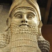 Babylonian King Nebuchadnezzar II