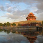 Gorgeous Forbidden City
