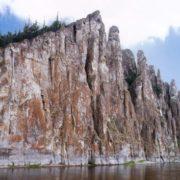 Lena Pillars National Park