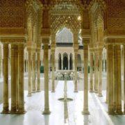 Pretty Alhambra