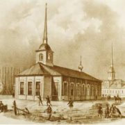 Saint Isaac's Cathedral. Isaacs first church. Lithography from drawing of Montferrand. 1845
