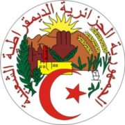 Seal of Algeria