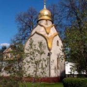 Chapel of the Prokhorovs