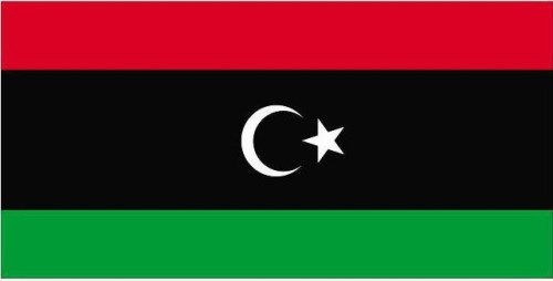 Libya - Oil Country of Africa