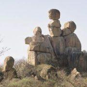 Matoba Hills