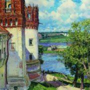 Russian artist Apollinarij Mikhailovich Vasnetsov