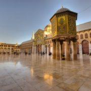 Awesome Damascus
