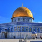 Awesome Dome of the Rock