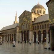 Beautiful Damascus