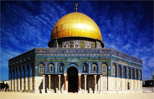 Dome of the Rock - Islamic shrine