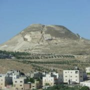 Herodium, the palace and the tomb of King Herod in Israel