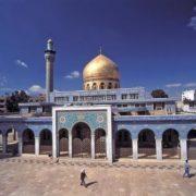Interesting Damascus