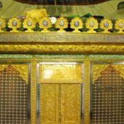 Mausoleum of Sukaina