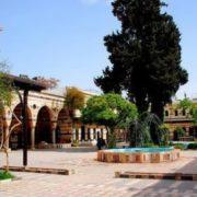 Palace Kasr Al - Azem