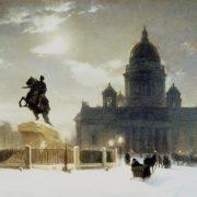 Surikov. Horseman