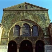 Wonderful Damascus