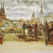 Apollinariy Mihaylovich Vasnetsov