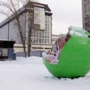The monument to an apple in Perm