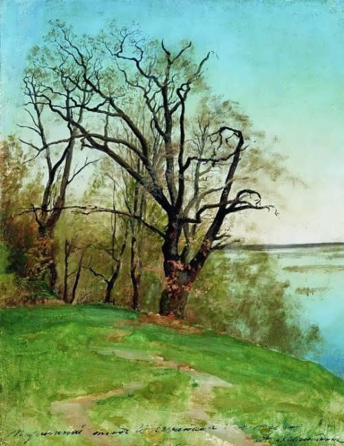 I. Levitan. Oak on the bank of the river, 1887