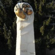 A monument to potatoes, Kiev region