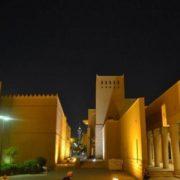 Al Murabba'a Historical Palace