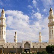 Al-Quba Mosque