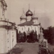 Assumption Cathedral