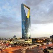 Burj Al-Mamlaka