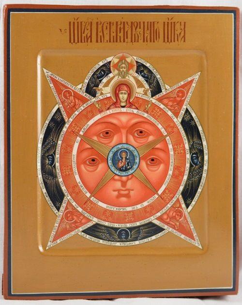 Eye of God 2004, Ivan Dymov
