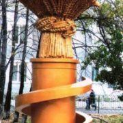 Golden Sheaf Monument in Kemerovo region, Russia