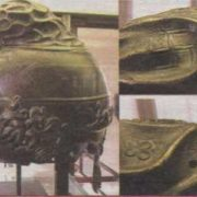 Greek helmet with swastika. 350-325 BC