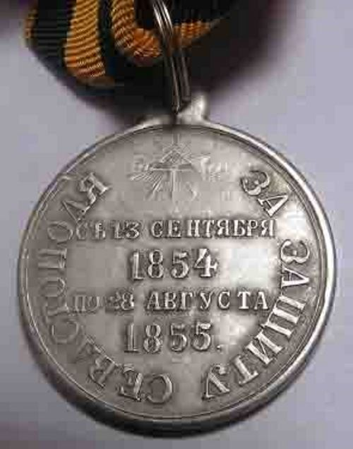 Medal For the protection of Sevastopol