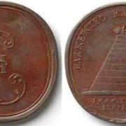 Medal of Catherine II, 1766