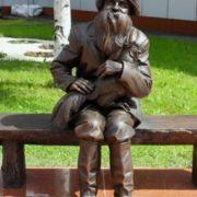 Monument to artist Ivan Selivanov in Prokopyevsk, Kemerovo region, Russia