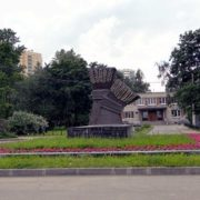 Monument to bread in the village of Shushary, Leningrad region, Russia