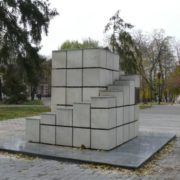 Monument to refined sugar in Sumy, Ukraine