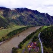 Road in the Altai Mountains along the Katun River