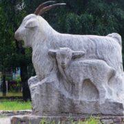 Sculpture of goats in Uryupinsk, the Volgograd Region