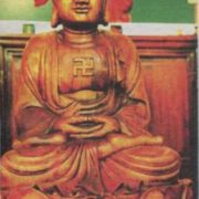 Swastika on the Buddha statue