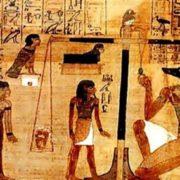 Anubis. Ancient Egypt
